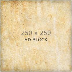 Square Sidebar Ad